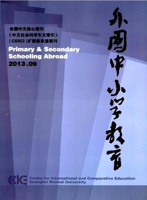 外国中小学教育