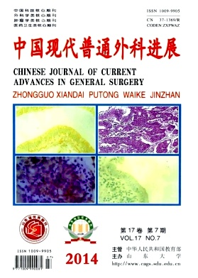 中国现代普通外科进展