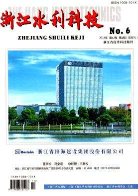 浙江水利科技