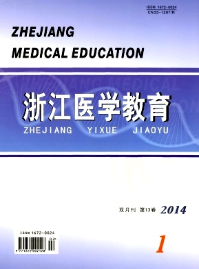 浙江医学教育