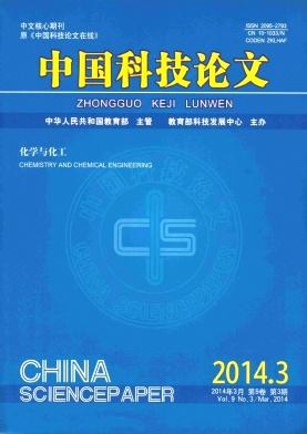 中国科技论文