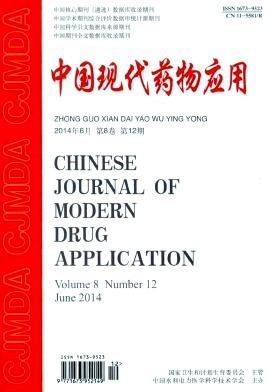 中国现代药物应用