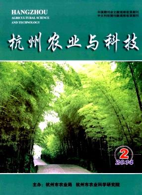 杭州农业科技