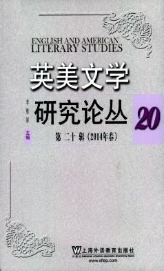 英美文学研究论丛