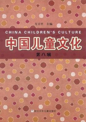 中国儿童文化