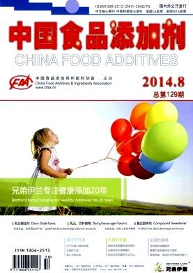 中国食品添加剂