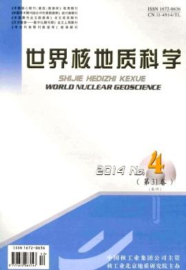 世界核地质科学