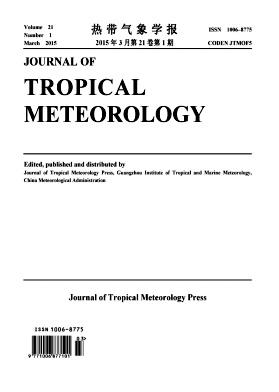 热带气象学报(英文版)