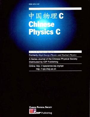 中国物理C