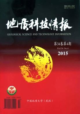 地质科技情报