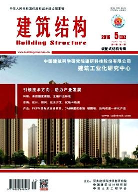 土木工程学会主办,入选各类数据库及荣誉称号:中国建筑科学类核心期刊