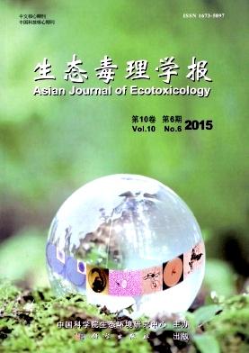 生态毒理学报