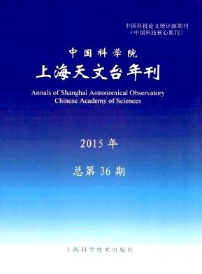 中国科学院上海天文台年
