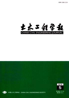 土木工程学报