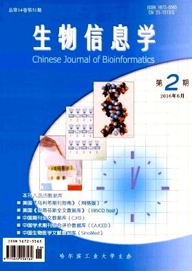 生物信息学