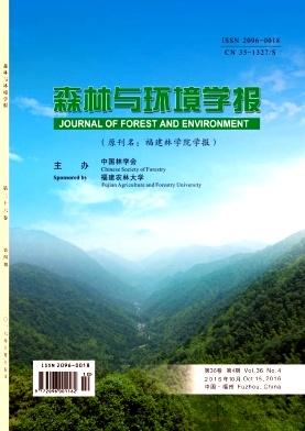 森林与环境学报