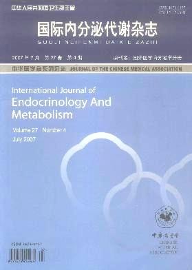国际内分泌代谢杂志
