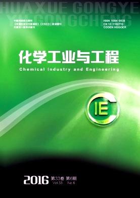 化学工业与工程