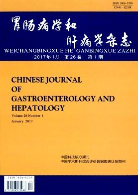 胃肠病学和肝病学杂志