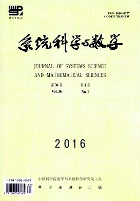 系统科学与数学