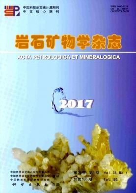 岩石矿物学杂志