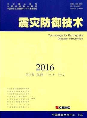 震灾防御技术