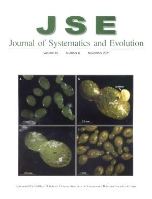 植物分类学报