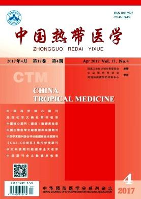 中国热带医学