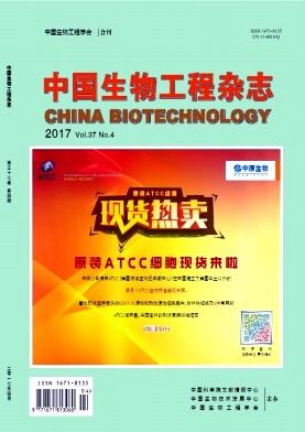 中国生物工程杂志