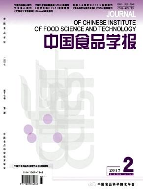 中国食品学报