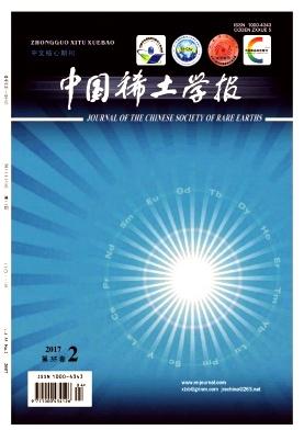 中国稀土学报