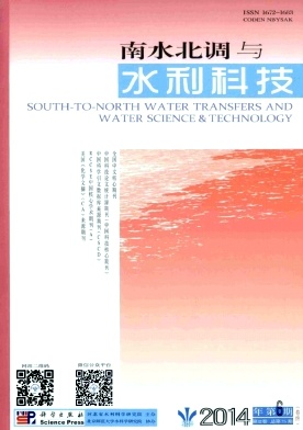 南水北调与水利科技