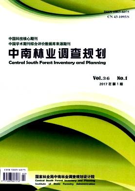 中南林业调查规划